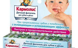 Как вылазят зубы у детей