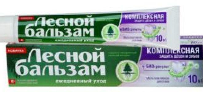Зубная паста от пародонтита