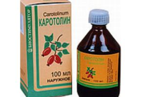 Какие таблетки от стоматита