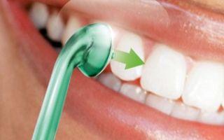 Аппарат для чистки зубов