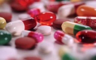 Антибиотик от флюса зубного