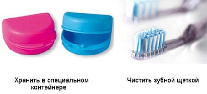 Трейнер ортодонтический т4к