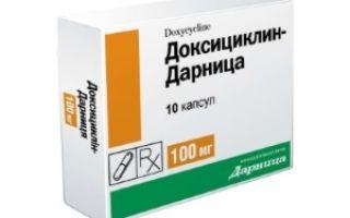 Таблетки при флюсе