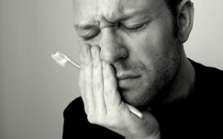 Убрать зубную боль