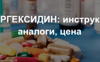 Хлоргексидин для полоскания десен как разводить