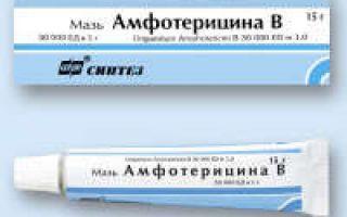 Антибиотик при воспалении зуба под коронкой