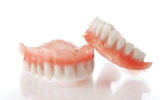 Зубные протезы съемные при полном отсутствии зубов