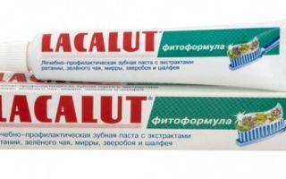 Лекарства при пародонтозе