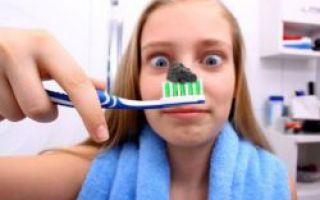 Отбеливание зубов с активированным углем