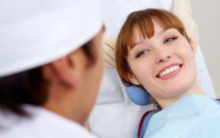 Удаление зубов беременным