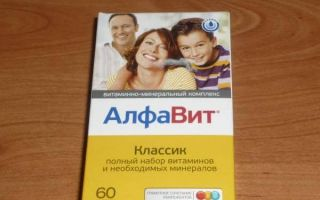 Препараты для укрепления зубов у взрослых