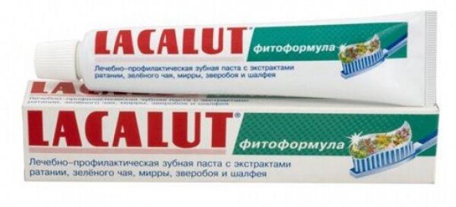 Лекарство для десен при пародонтозе