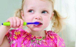 При зубной боли детям