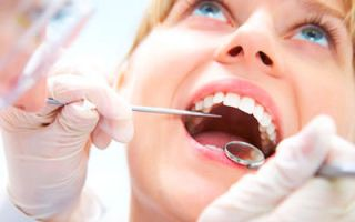 Можно ли есть после лечения зуба