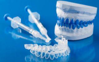 Зубы отбелить