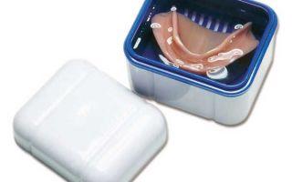 Уход за зубными протезами из пластмассы