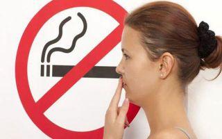 Можно ли курить после зубного