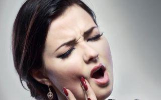 Снять отек после удаления зуба