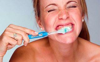 Чувствительная зубная паста