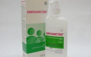Ополаскиватель для полости рта с хлоргексидином