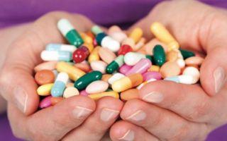 Антибиотики от пародонтоза десен