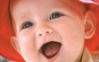Холисал с какого возраста можно применять детям