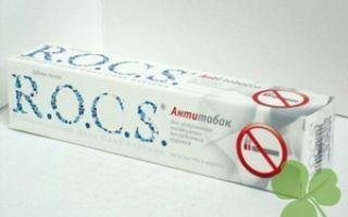 Зубная паста рокс с кальцием