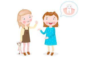 Ставят ли брекеты на молочные зубы