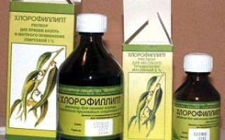 Как использовать хлоргексидин для полоскания