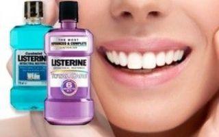 Ополаскиватель для полости рта применение