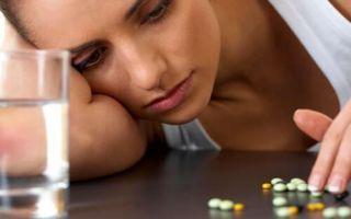 Какие антибиотики принимать при флюсе