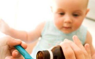 Язвочки вокруг рта у ребенка