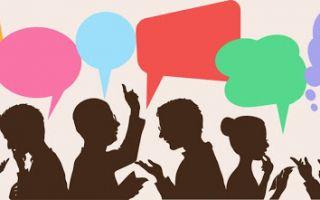 Решение семейных проблем с помощью семейной психотерапии