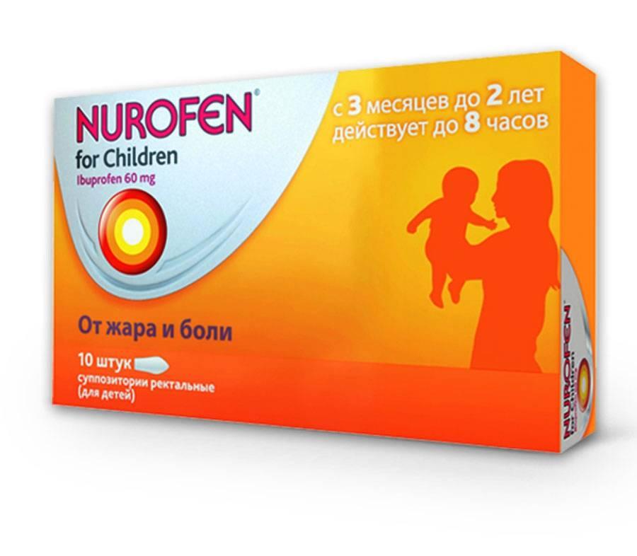 Упаковка таблеток от жара Нурофен
