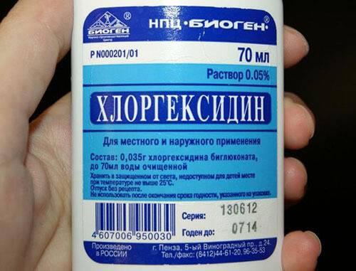 Хлоргексидин при стоматите