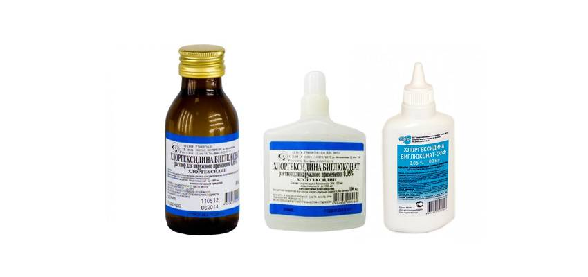 Хлоргексидин биглюконат - инструкция по применению и отзывы