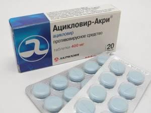 Ацикловир таблетки детям при стоматите дозировка