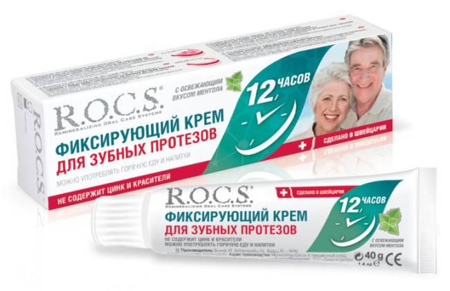 Рокс крем для фиксации зубных протезов — Зубы