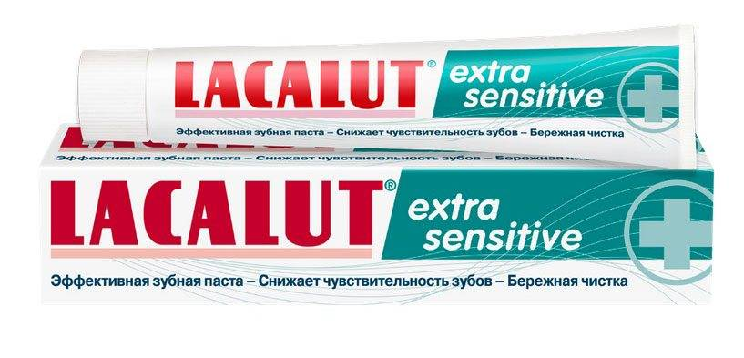 Зубная паста «LACALUT Extra Sensitive»
