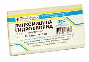 Применение препарата линкомецин