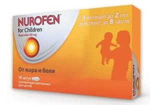 нурофен - суппозитории