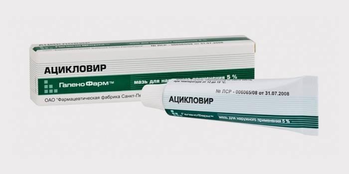 Лекарство от стоматита - Ацикловир