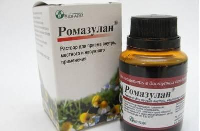 Настойка Ромазулан эффективна при инфекционных стоматитах