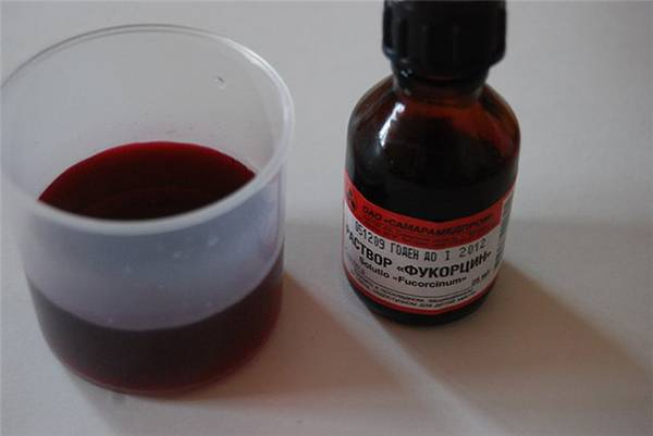 Комбинированное лечащее средство «Фукорцин»