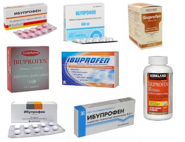 Серия лечащих препаратов «Ибупрофен»