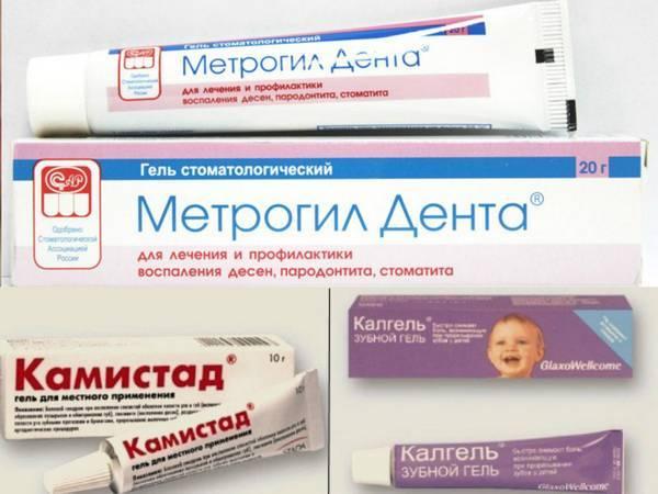 Зубной гель от стоматита