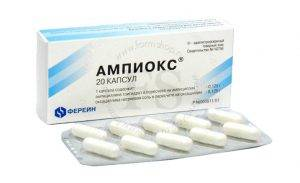 Ампиокс