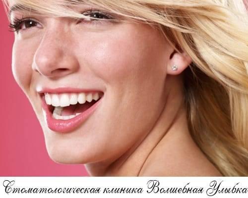 Металлические коронки на ваши зубы!