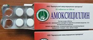 Какими антибиотиками лечить флюс