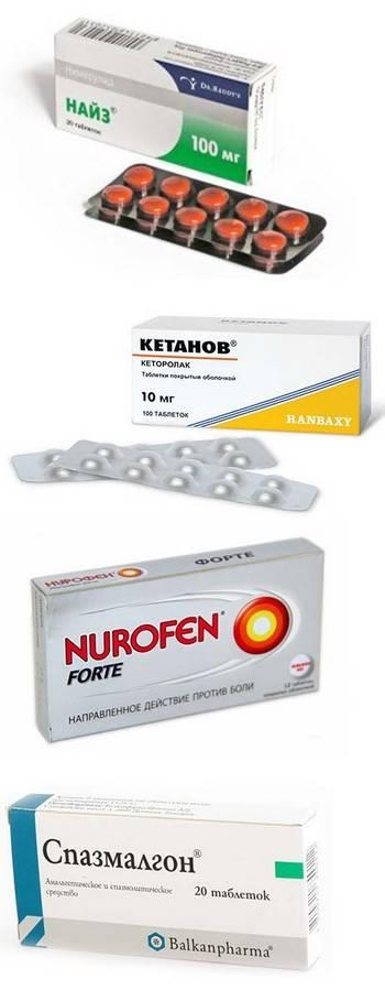 Обезболивающие таблетки при зубной боли